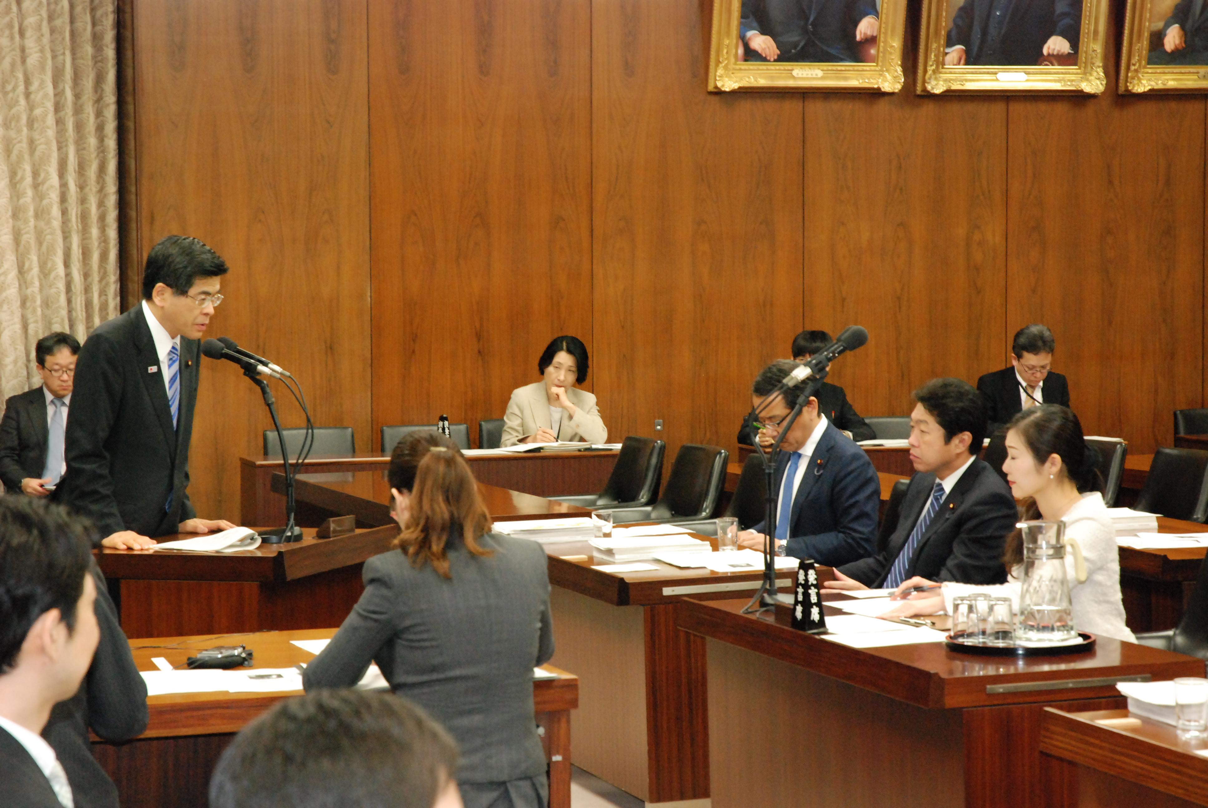 予算委員会第8分科会