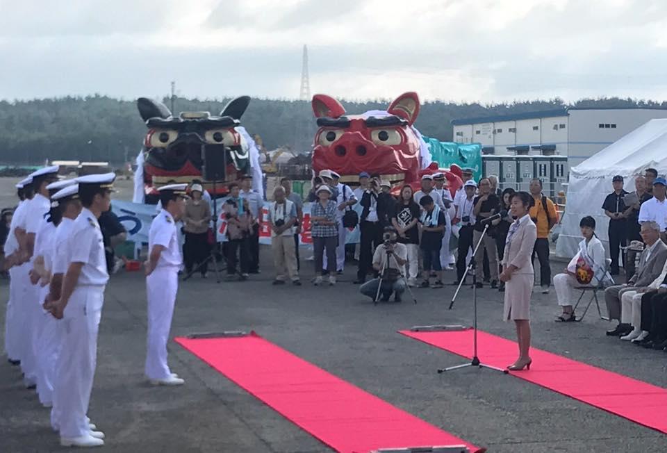 » 酒田港に砕氷艦しらせ入港! » 加藤鮎子(かとうあゆこ ...