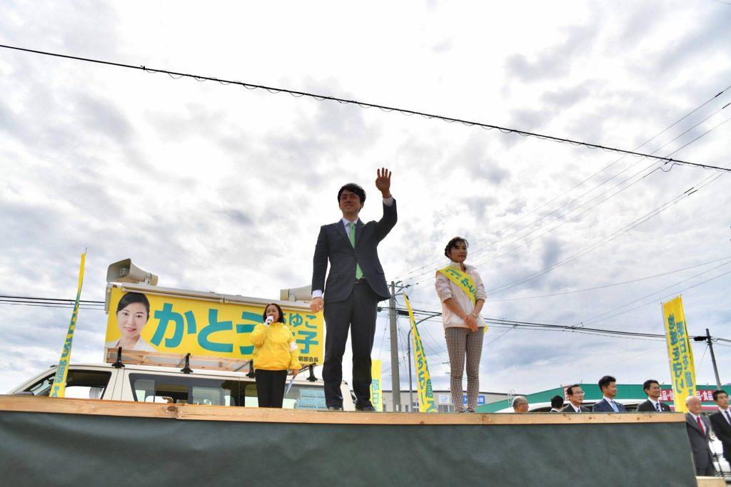 » 選挙最終日。 » 加藤鮎子(かとうあゆこ) Official Site
