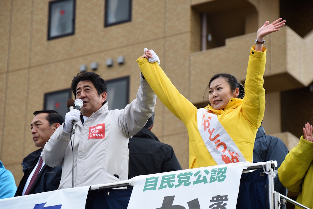 加藤鮎子と安倍晋三総裁